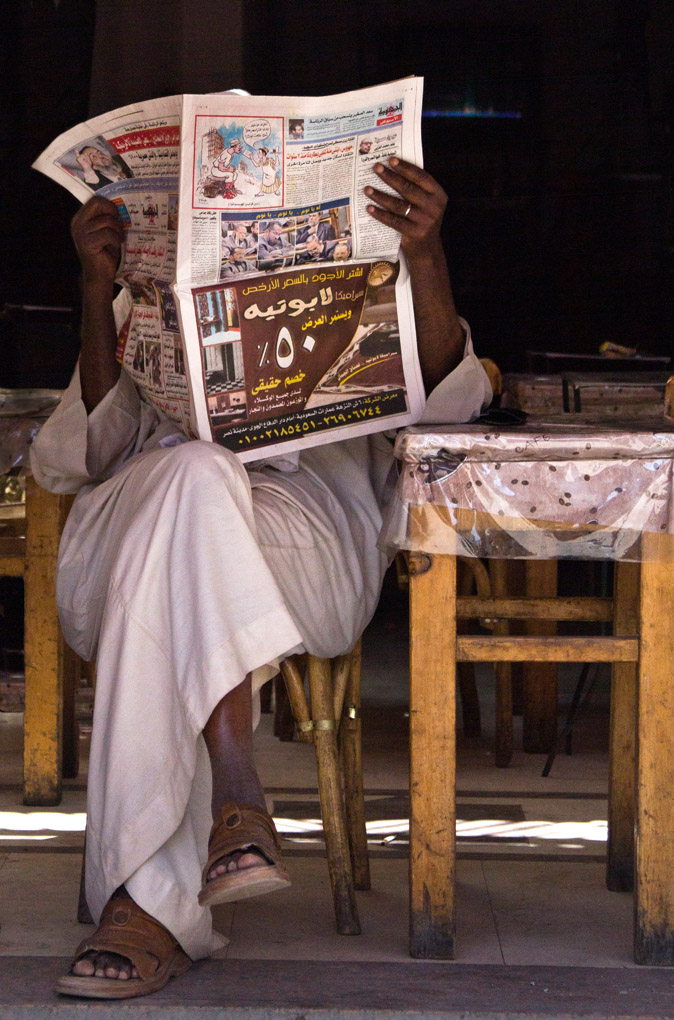 Behind the news - Aswan, Egypt