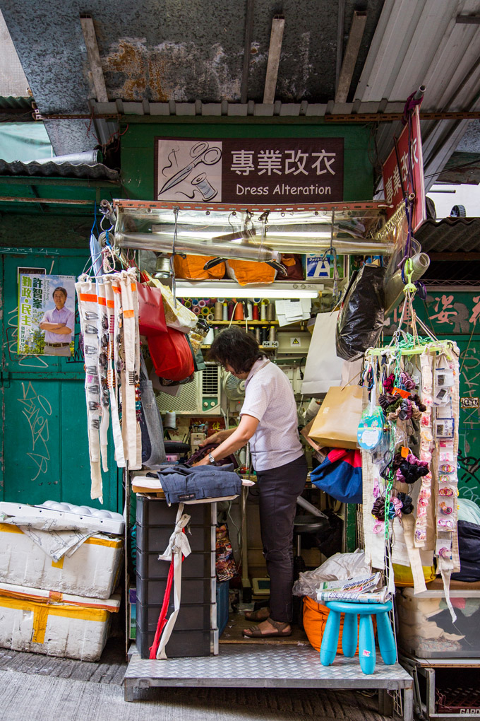 Dress Alteration - Hong Kong