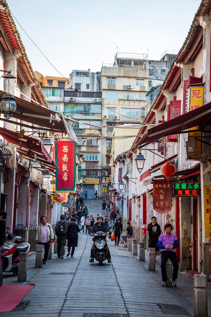 Happiness Street, Macau, autonomous region of China