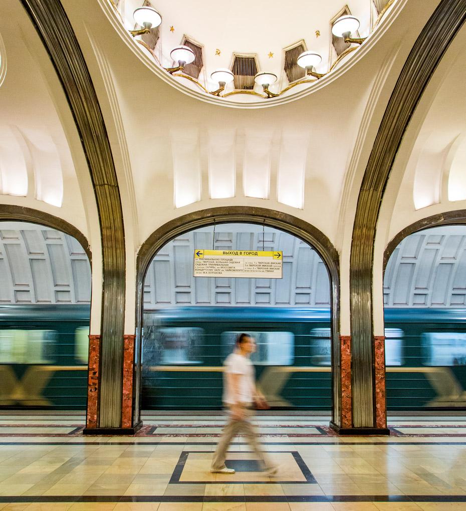 Mayakovskaya station, Moscow, Russia
