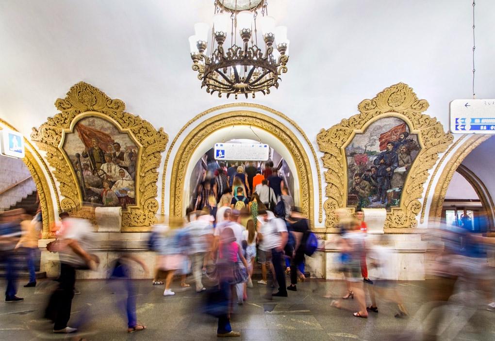 Kiyevskaya metro station, Moscow, Russia