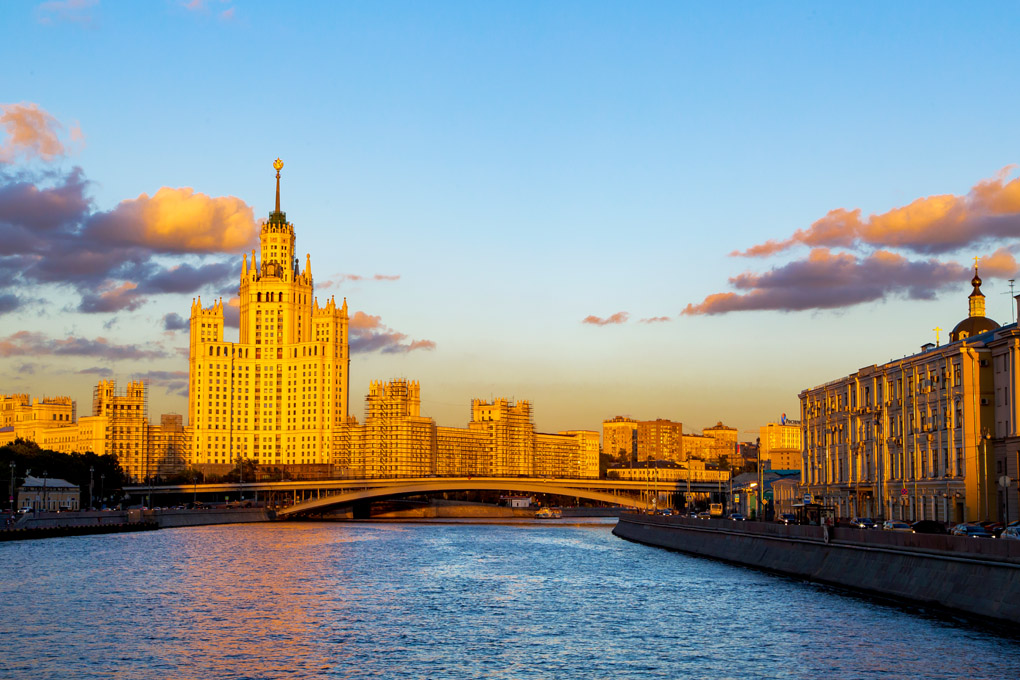 Moskva River, Moscow, Russia